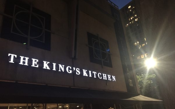 I Will Always Remember King's Kitchen
